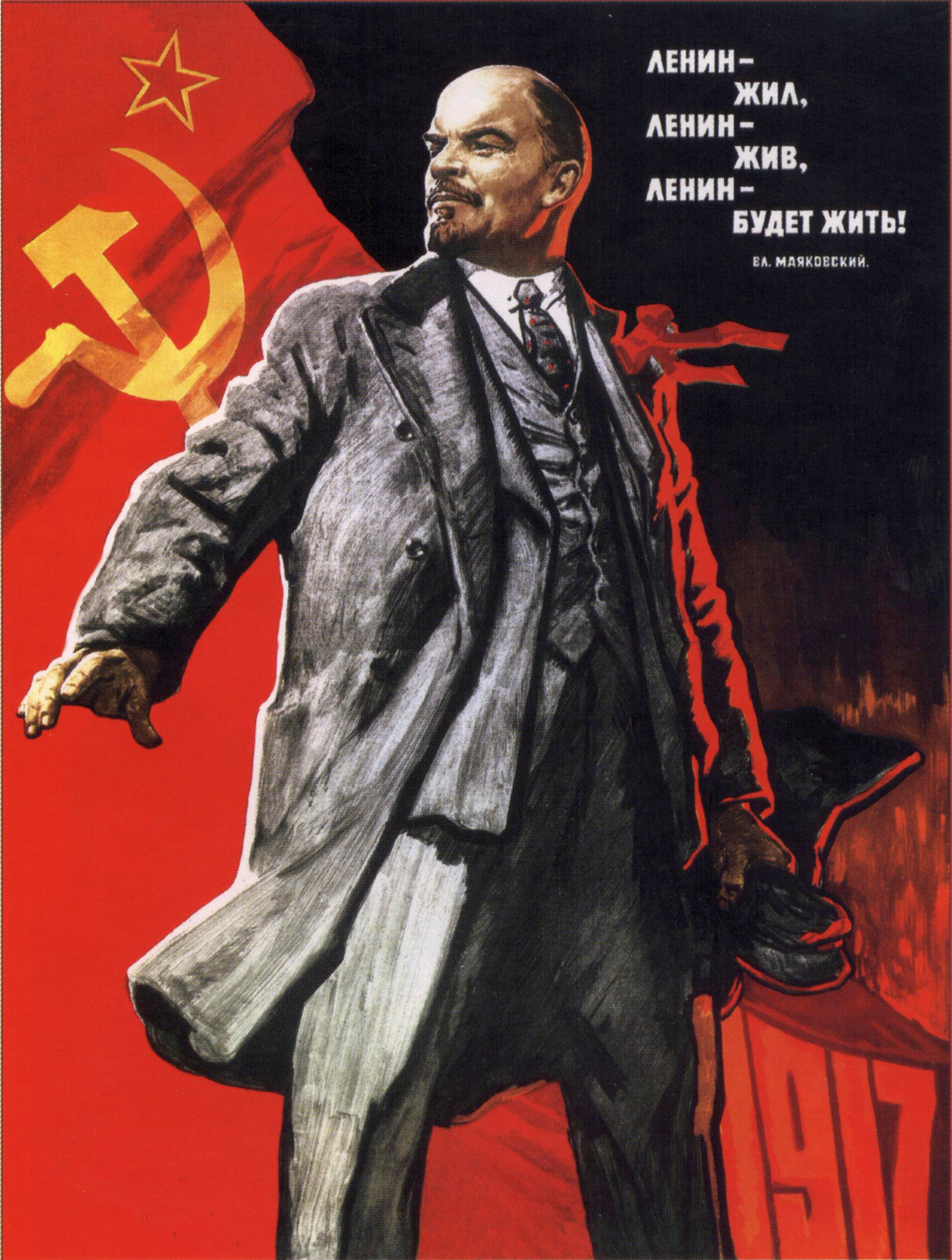 vladimir lenin essay the soviet union under stalin five year plans purges policies