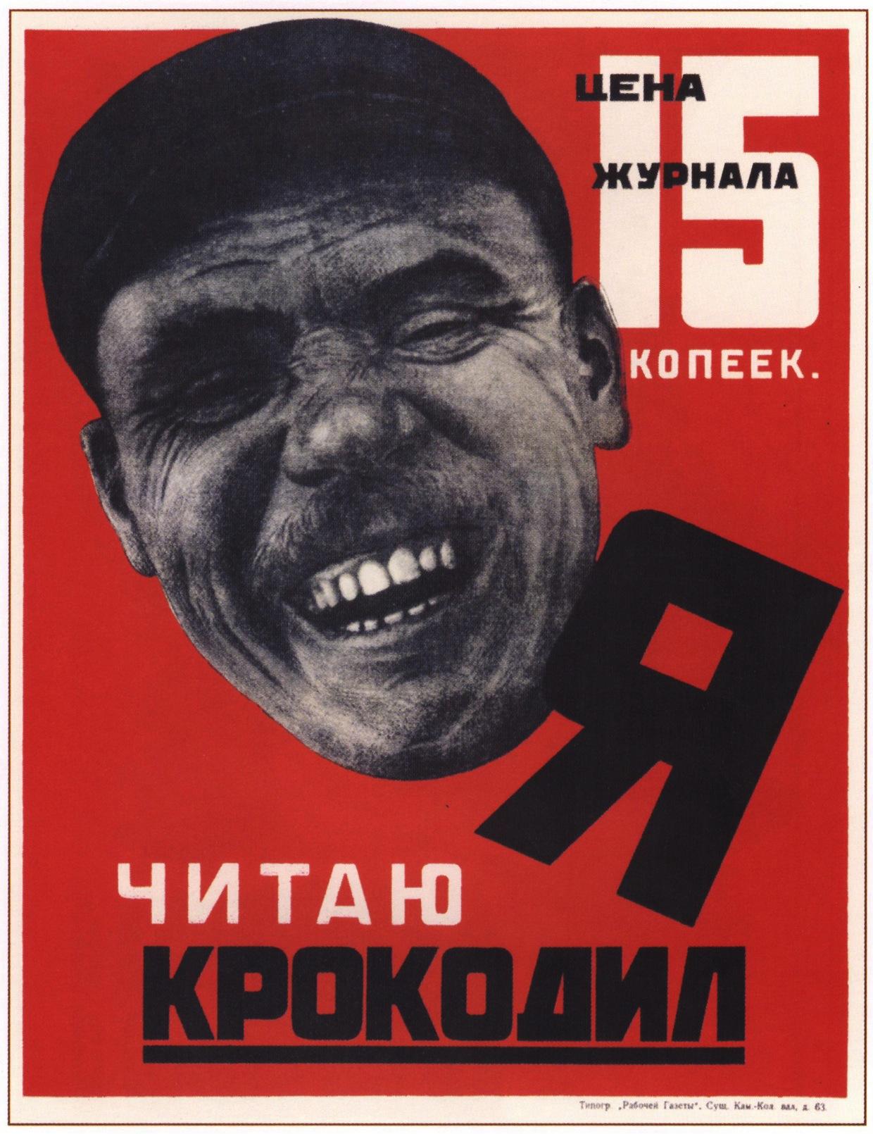 I read the Soviet propaganda 22