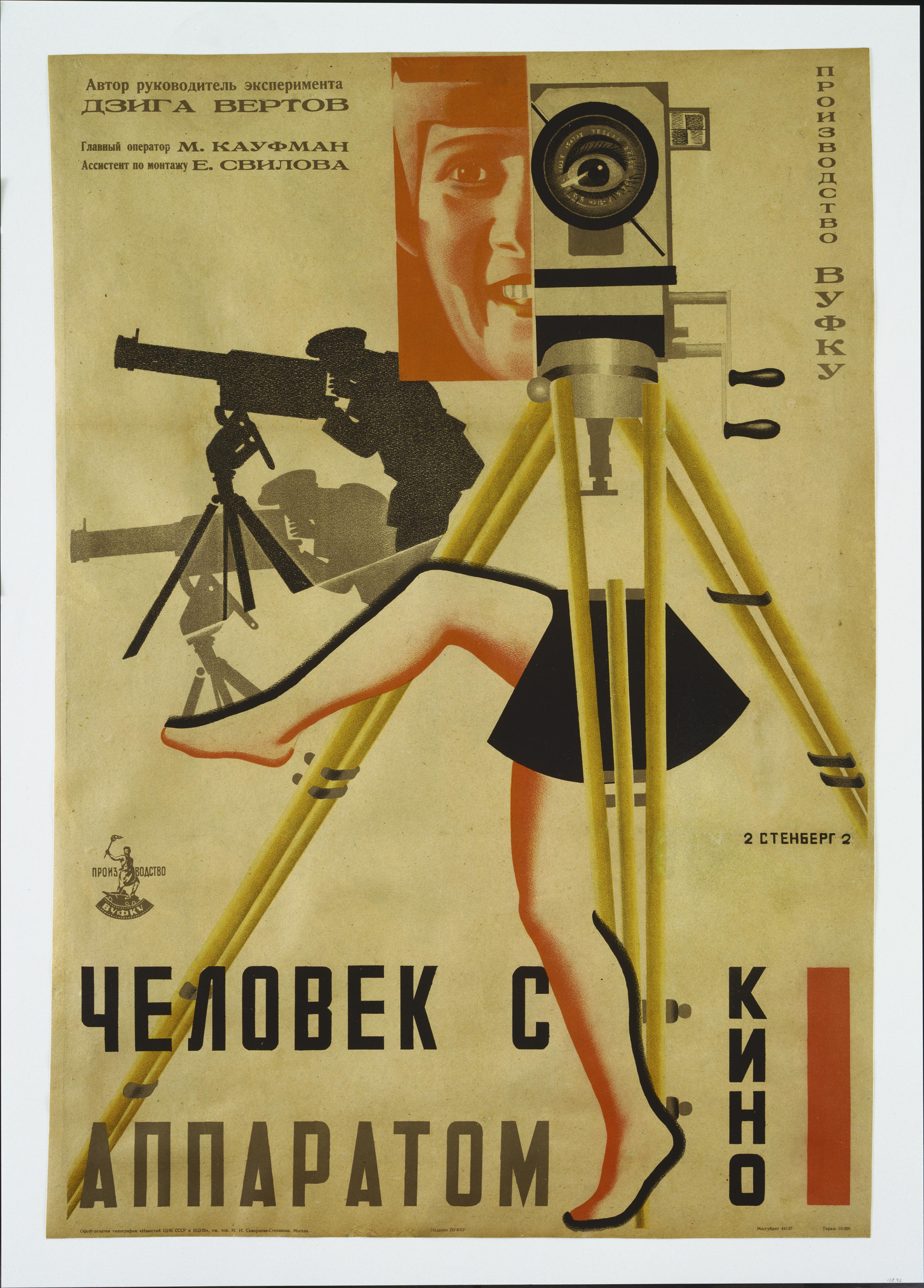 Poster design 1900 - Vladimir Stenberg Artist Russian 1899 1982 Georgii Stenberg Artist Russian 1900 1933 Title Chelovek S Kinoapparatom The Man With The Movie