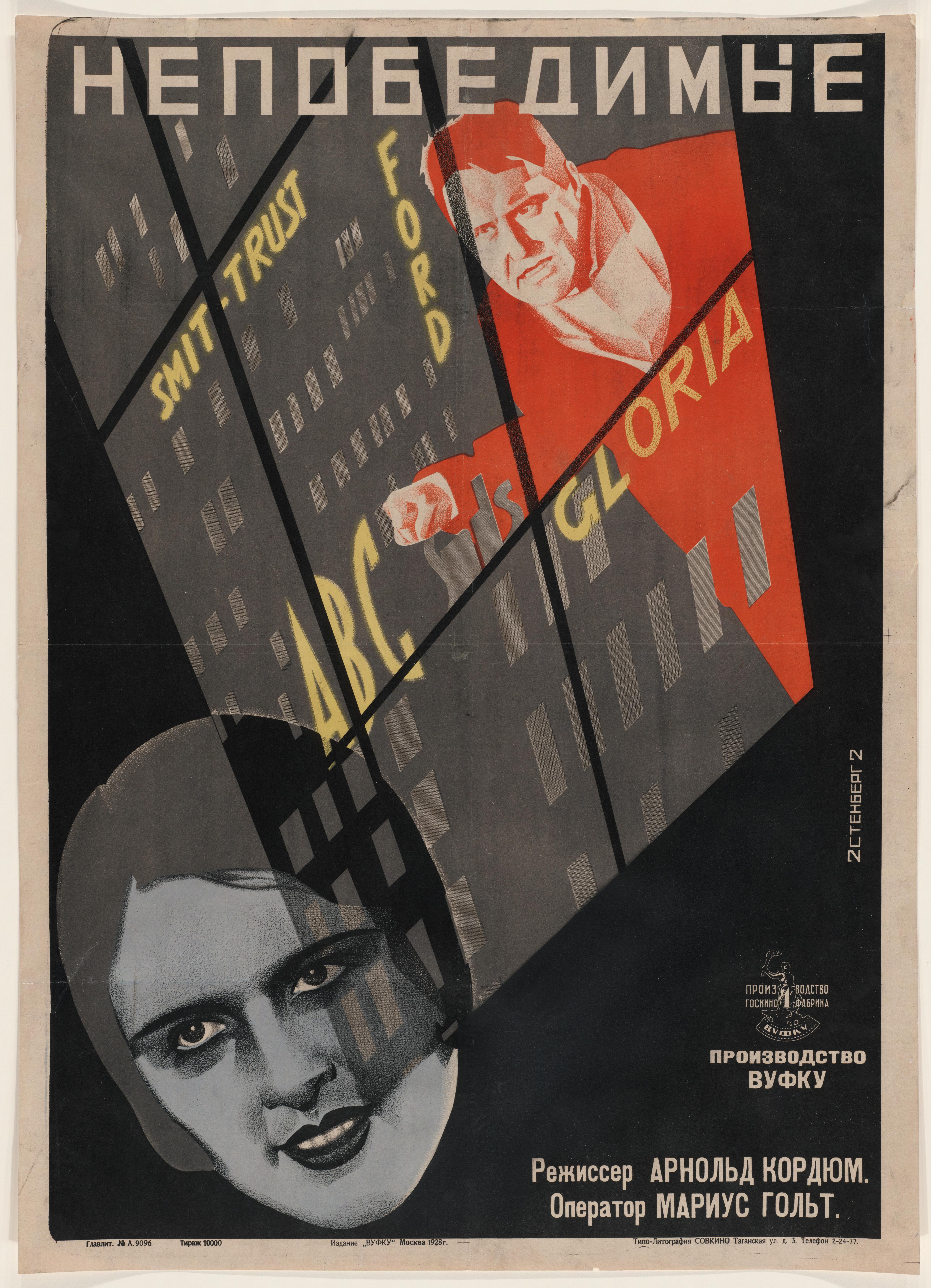 Poster design 1900 - Vladimir Stenberg Artist Russian 1899 1982 Georgii Stenberg Artist Russian 1900 1933 Title Nepobedimye The Unvanquished Work Type Graphic Design