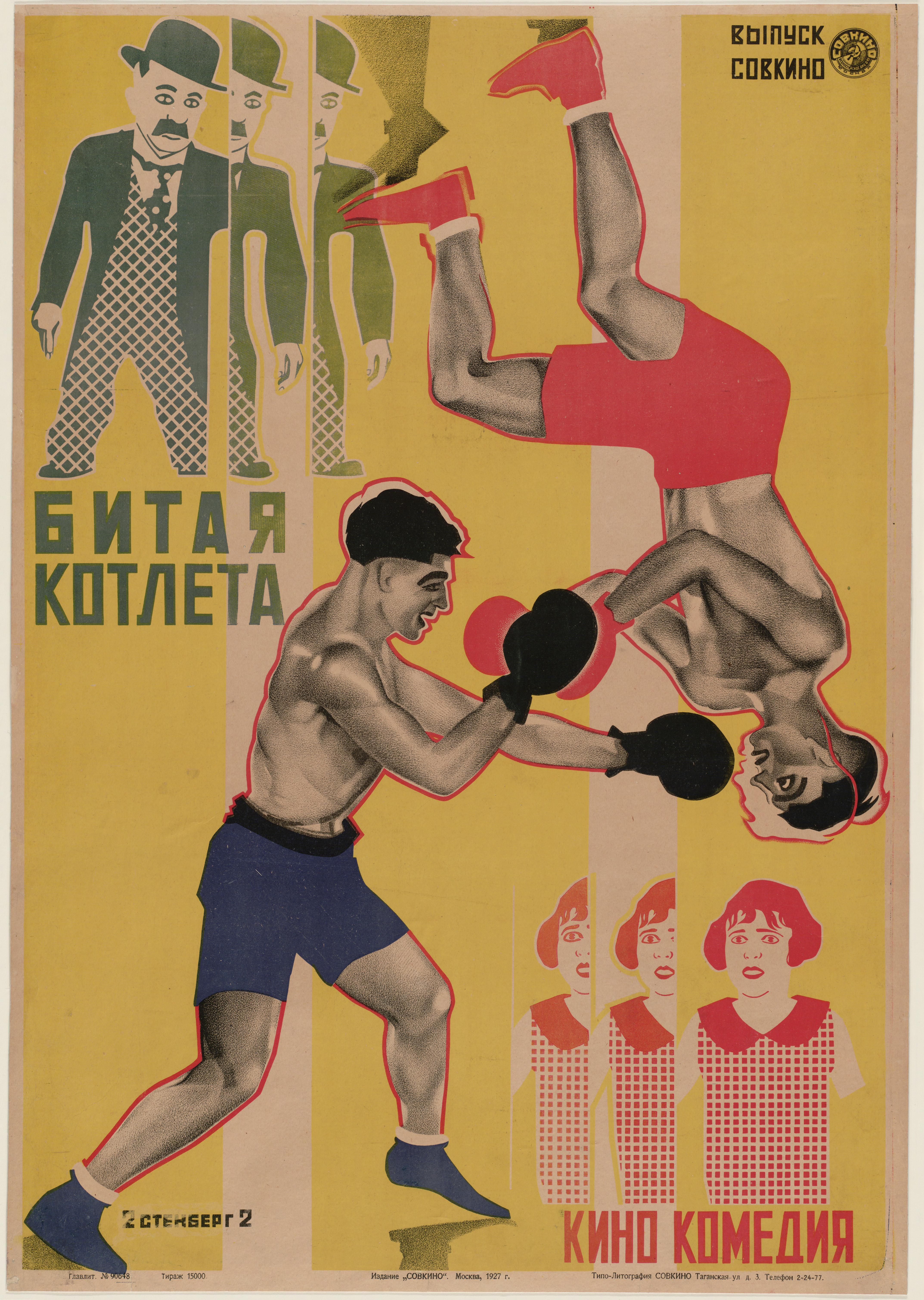 Poster design 1900 - Vladimir Stenberg Artist Russian 1899 1982 Georgii Stenberg Artist Russian 1900 1933 Title Pounded Cutlet Work Type Graphic Design Date 1927