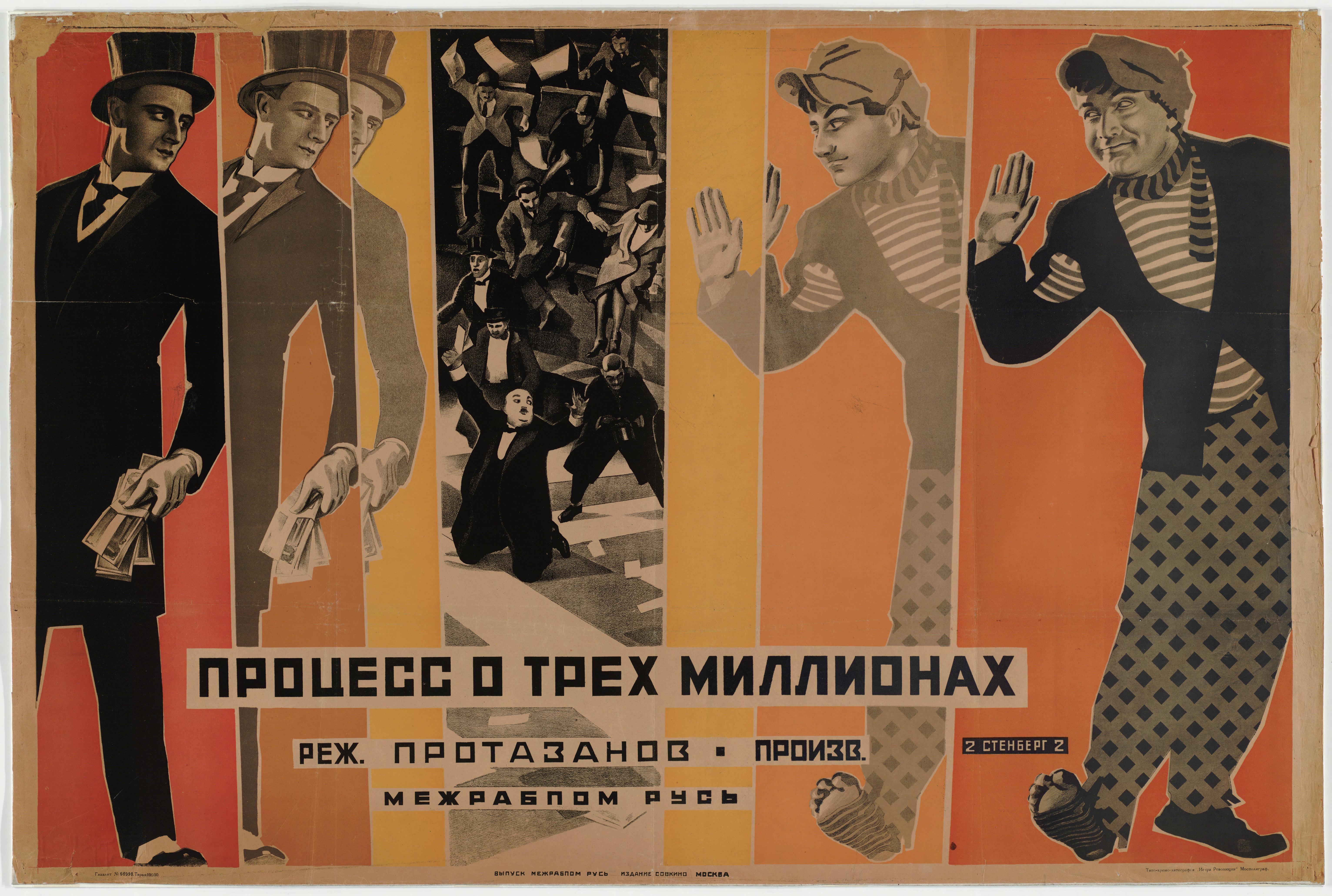 Poster design 1900 - Vladimir Stenberg Artist Russian 1899 1982 Georgii Stenberg Artist Russian 1900 1933 Title The Three Million Case Work Type Graphic Design Date